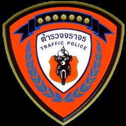 กองบังคับการตำรวจจราจร