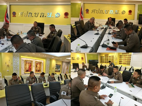 การประชุมเตรียมความพร้อมการจัดพิธีบำเพ็ญกุศลและกิจกรรมน้อมรำลึกในพระมหากรุณาธิคุณฯ 23 ต.ค.61