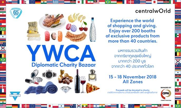 """15 – 18 พ.ย.61 งานเทศกาลออกร้านนานาชาติ """"65th YWCA Diplomatic Charity Bazaar 2018"""" ที่เซ็นทรัลเวิลด์"""
