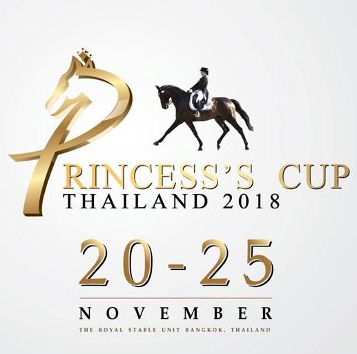 งาน Princess's Cup Thailand 2018