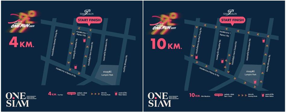 """2 มิ.ย.62 เวลา 04.45-07.30น. กิจกรรม """"OneSiam One Run 2019"""""""