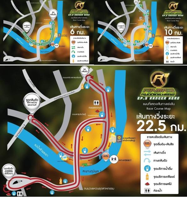 2 มิ.ย.62 เวลา 04.00-07.00น. กิจกรรมวิ่ง Rama 3 Running Hero