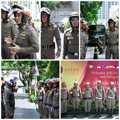 ตร.ตรวจความพร้อมการประชุมสุดยอดอาเซียน ครั้งที่ 34