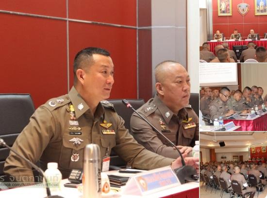 การประชุมบริหารข้าราชการตำรวจกองบังคับการตำรวจจราจร เดือน มิถุนายน 2562
