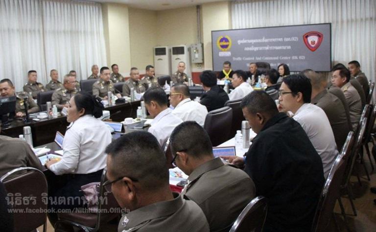 ตร.ประชุมการแก้ปัญหาฝนตกหนักน้ำท่วมหลายพื้นที่และการจราจร