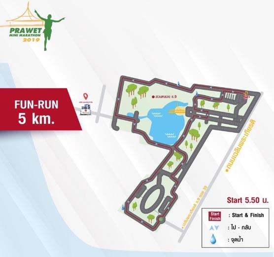 7 ก.ค.62 เวลา 05.00 - 17.00น. กิจกรรมเดิน - วิ่งการกุศุล เขตประเวศ มินิมาราธอน