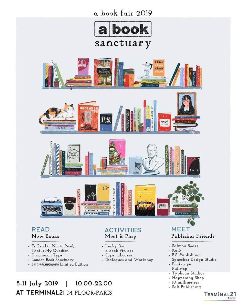 8 - 11 ก.ค. 62  งานหนังสือ bookfair 2019