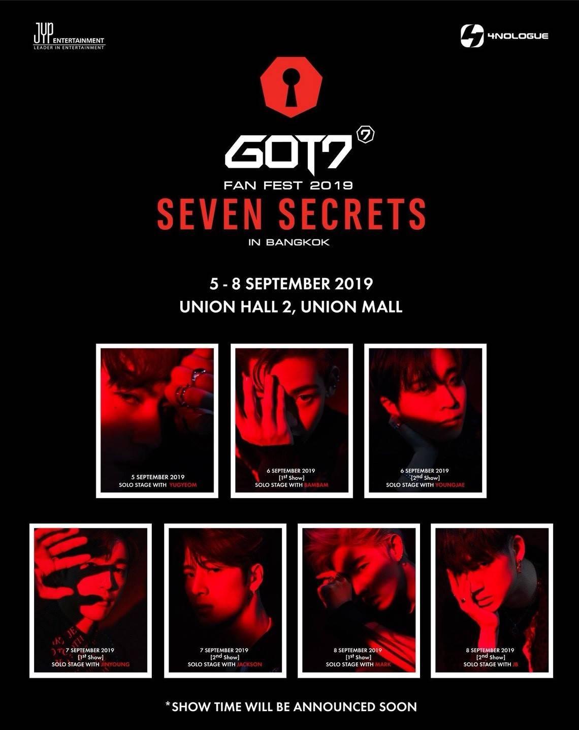 แนะวางแผนการเดินทาง จัดคอนเสิร์ต GOT7 Fan Fest 2019 ที่ ยูเนี่ยน มอลล์