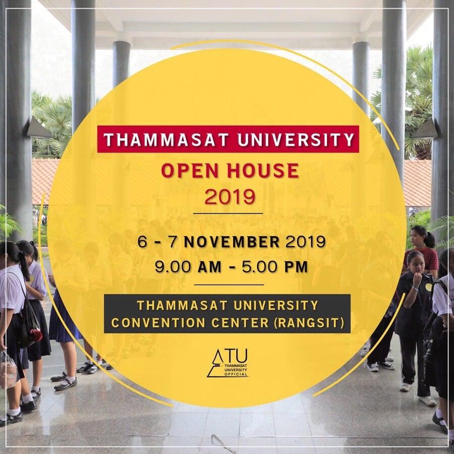 7 พ.ย.62 เวลา 09.00-17.00น. ที่ มธรังสิต จัดงาน Thammasat Open House 2019