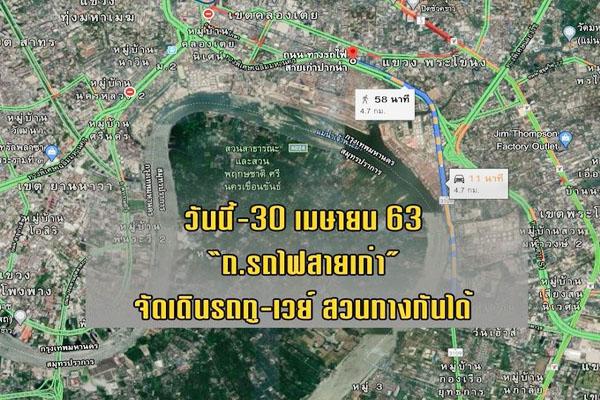 ปิดการจราจรเพื่อซ่อมแซมโครงสร้างสะพาน บนทางหลวงพิเศษหมายเลข 9 บริเวณ กม.45+678