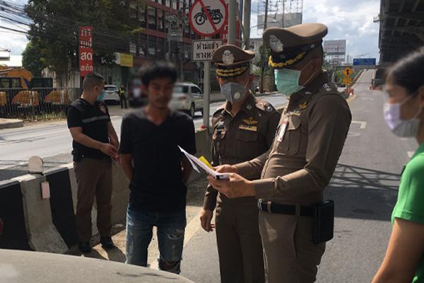 ตำรวจจราจรร่วมใจแก้ไขปัญหา PM2.5